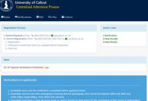 Calicut University degree admission online application - ugcap registration