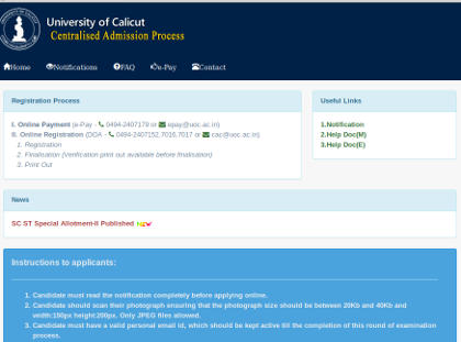 Calicut University degree admission online application - ugcap registration