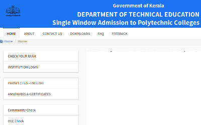 Kerala Polytechnic Admission 2019 Application - Diploma