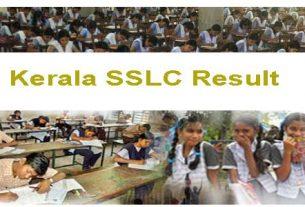 Kerala SSLC Result 2019 - Check SSLC result
