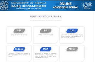 Kerala University degree admission 2019 online application