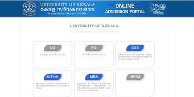 Kerala University degree admission 2019 online application