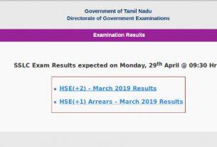TN SSLC Result 2019 - 10th Result