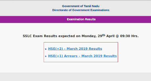 TN SSLC Result 2019 - 10th Result