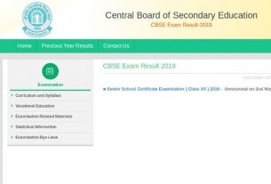 CBSE 10th Result 2019 - Class 10 result 6.5.2019