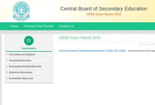 CBSE 10th Result 2019 - Class 10 result