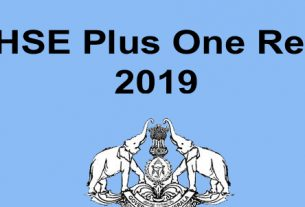 Kerala Plus One Result 2019 - DHSE 1st year result 28/5/2019
