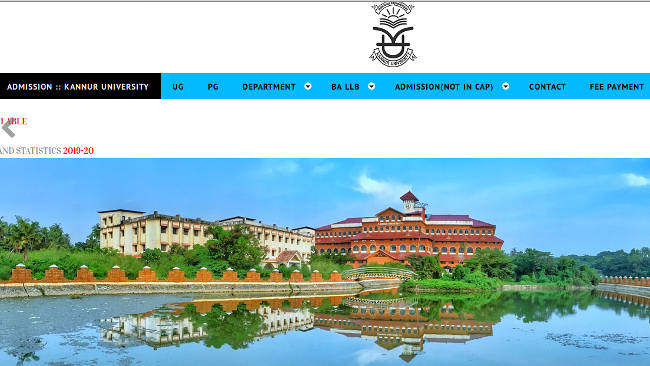 Kannur University UG Admission 2019 Online Application - Degree single window admission