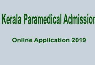 Kerala Paramedical admission 2019 lbs application