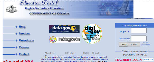 Kerala Plus Two Result 2019 / VHSE +2 Result 2019