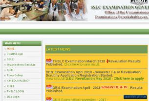 SSLC SAY Exam Application From and Revaluation/Scrutiny Application