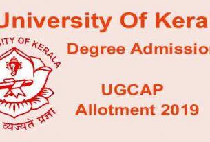 Kerala University UG Degree Trial Allotment result 2019