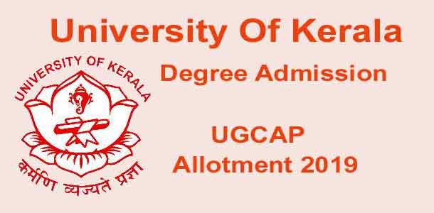 Kerala University UG Degree Trial Allotment result 2019