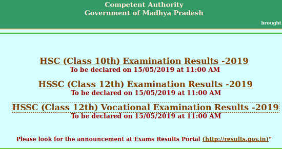 MP 12th Exam Result 2019 - MPBSE 12th result