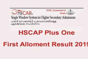 HSCAP Plus One First (1st) Allotment Result Published at www.hscap.kerala.gov.in