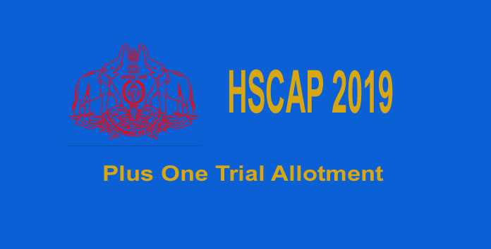 Plus One Trial Allotment 2019 - HSCAP