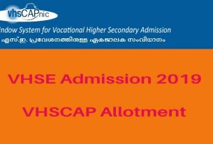 VHSE Second Allotment 2019