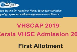 VHSCAP First Allotment Result 2019