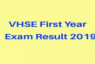 VHSE Plus One First Year Exam Result 2019 / VHSE Score