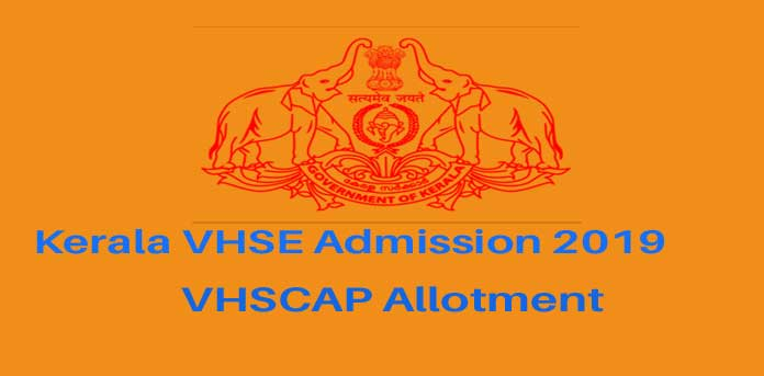 VHSE Third Allotment Result 2019 - vhscap.kerala.gov.in 3rd allotment