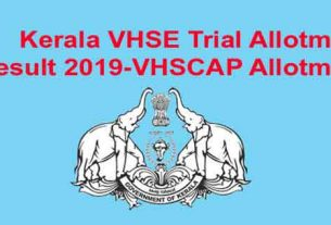 VHSE Trial Allotment Result 2019 - VHSCAP Trial Allotment