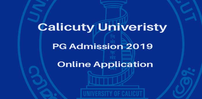 Calicut University PG Trial Allotment 2019 - PGCAP 2019