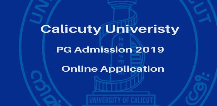 Calicut University PG Trial Allotment 2019 - PGCAP 2019