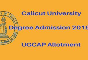 Calicut University Degree Second Allotment Result 2019 - ugcap.uoc.ac.in