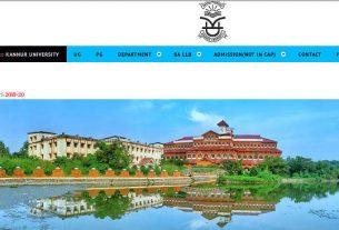 Kannur University Degree Second Allotment Result