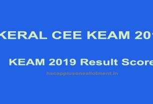 KEAM Score 2019