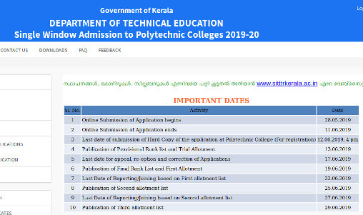 Kerala Polytechnic First Allotment Result and Final Rank List 2019