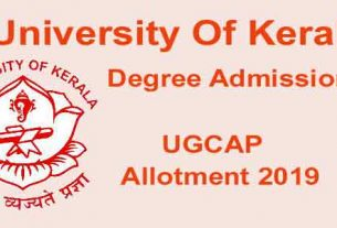 Kerala University Degree First Allotment 2019 - UG 1st Allotment