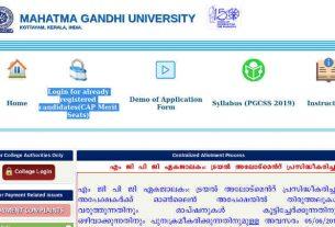 MG University PG Trial Allotment 2019 - MGU PGCAP 2019