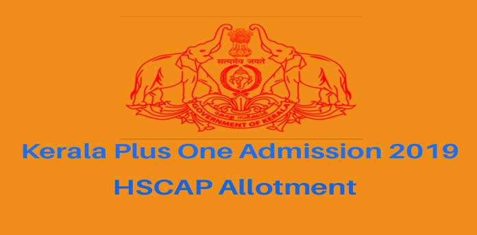 Plus One Supplementary Allotment Result 2019 - www.hscap.kerala.gov.in