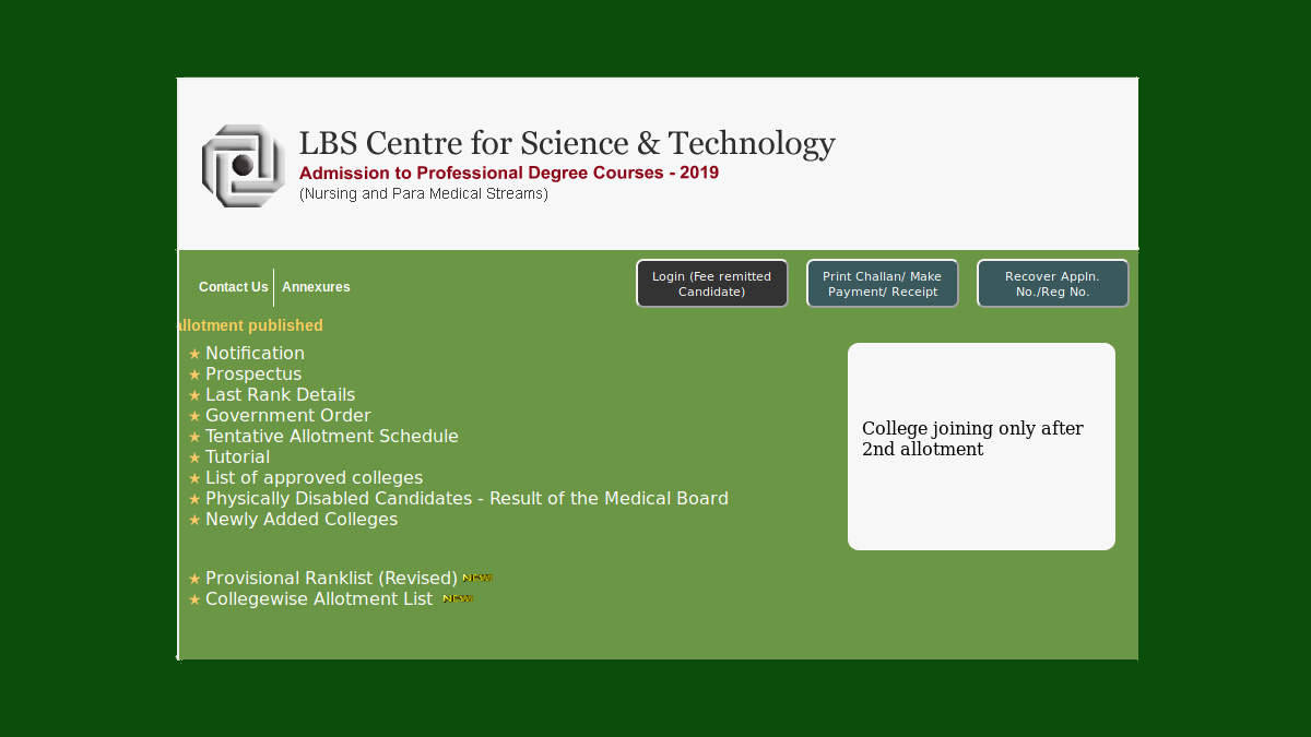 LBS Kerala BSc Nursing / Paramedical Second (2nd ) Allotment 2019 result - www.lbscentre.kerala.gov.in
