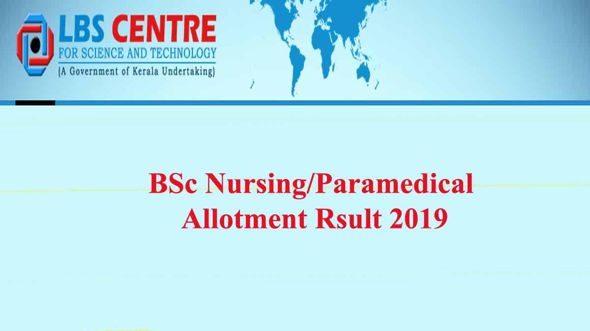 LBS Kerala BSc Nursing/Paramedical Trial Allotment 2019,Kerala BSc