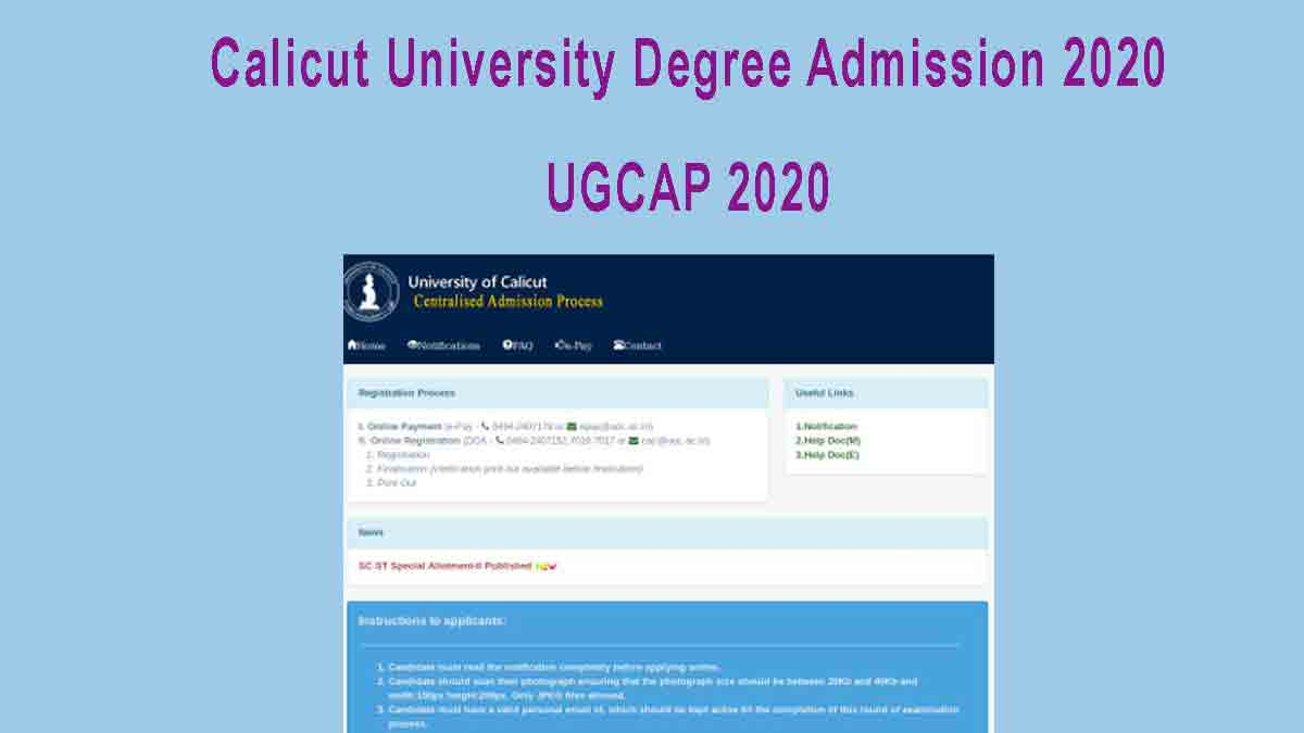 Calicut University Degree Admission 2020 Online Application - UGCAP Registration