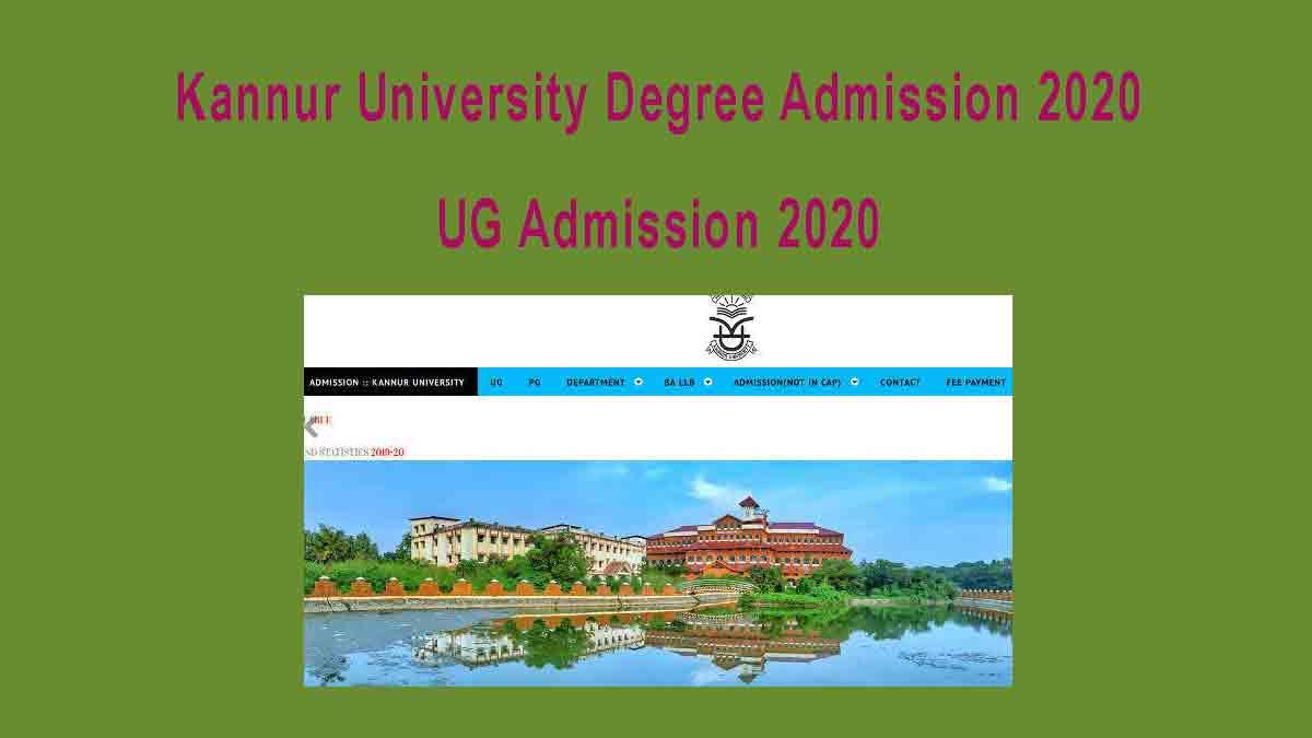 Kannur University Degree Admission 2020 Apllication / Prospectus