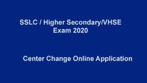 Exam Center Change