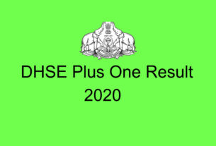 Kerala Plus One Result Publiahed 2020 - DHSE / VHSE First year Result