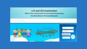 LSS and USS Result - Pareekshabhavan LSS/USS Scholarship Result 2020
