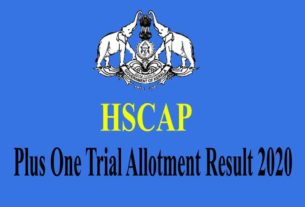 Plus One Trial Allotment Result 2020 - HSCAP +1 Trial Allotment, www.hscap.kerala.gov.in Allotment
