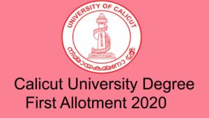 Calicut University Degree First Allotment 2020 - Check cuonline 1st Allotment