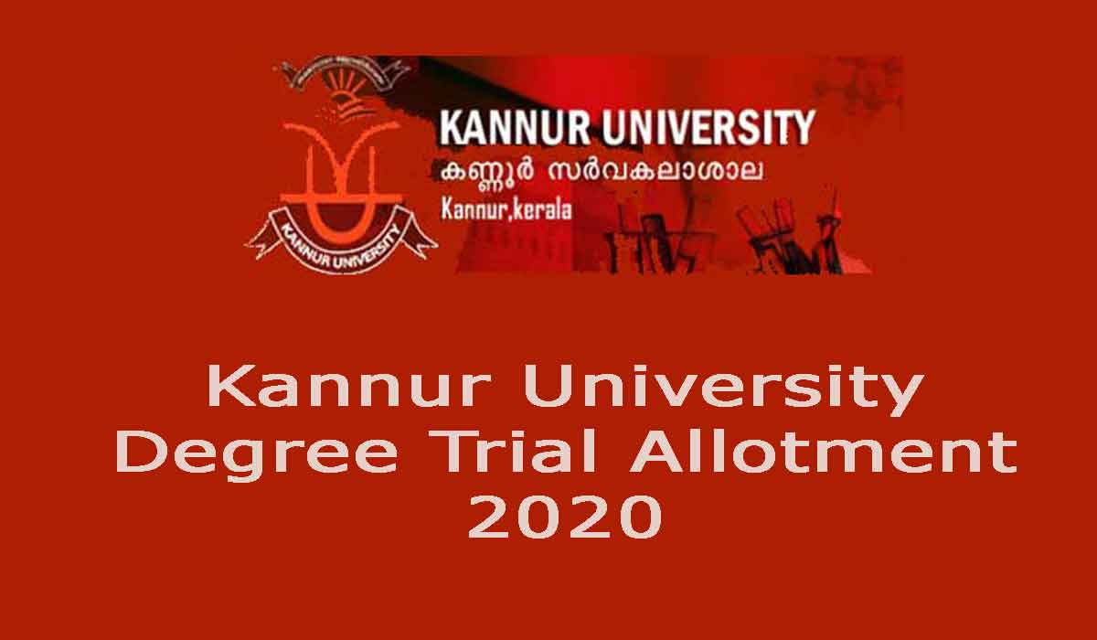 Kannur University Degree Trial Allotment - UG Allotment Result 2020 CAP