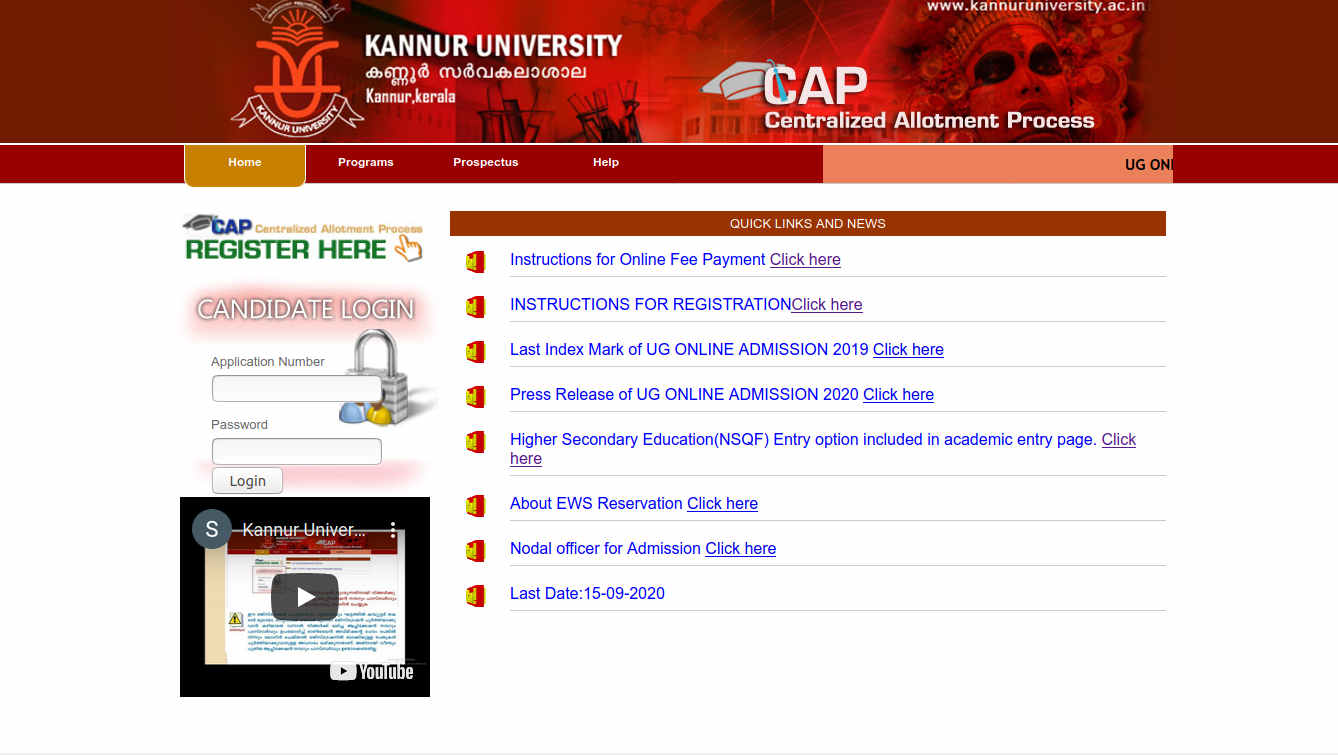 Kannur University UG Second Allotment 2020 - Degree 2nd Allotment