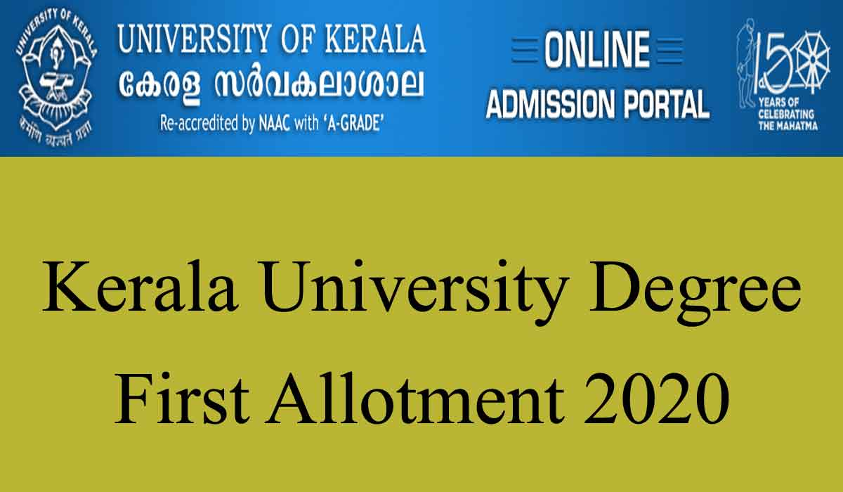 Kerala University UG First Allotment 2020 Published -check degree allotment