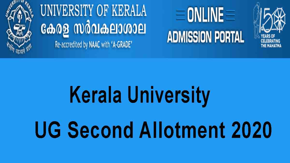 Kerala University Degree (UG) Second Allotment 2020 - UG 2nd Allotment