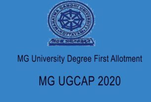MG University Degree First Allotment - Check MGU UGCAP 1st Allotment 2020