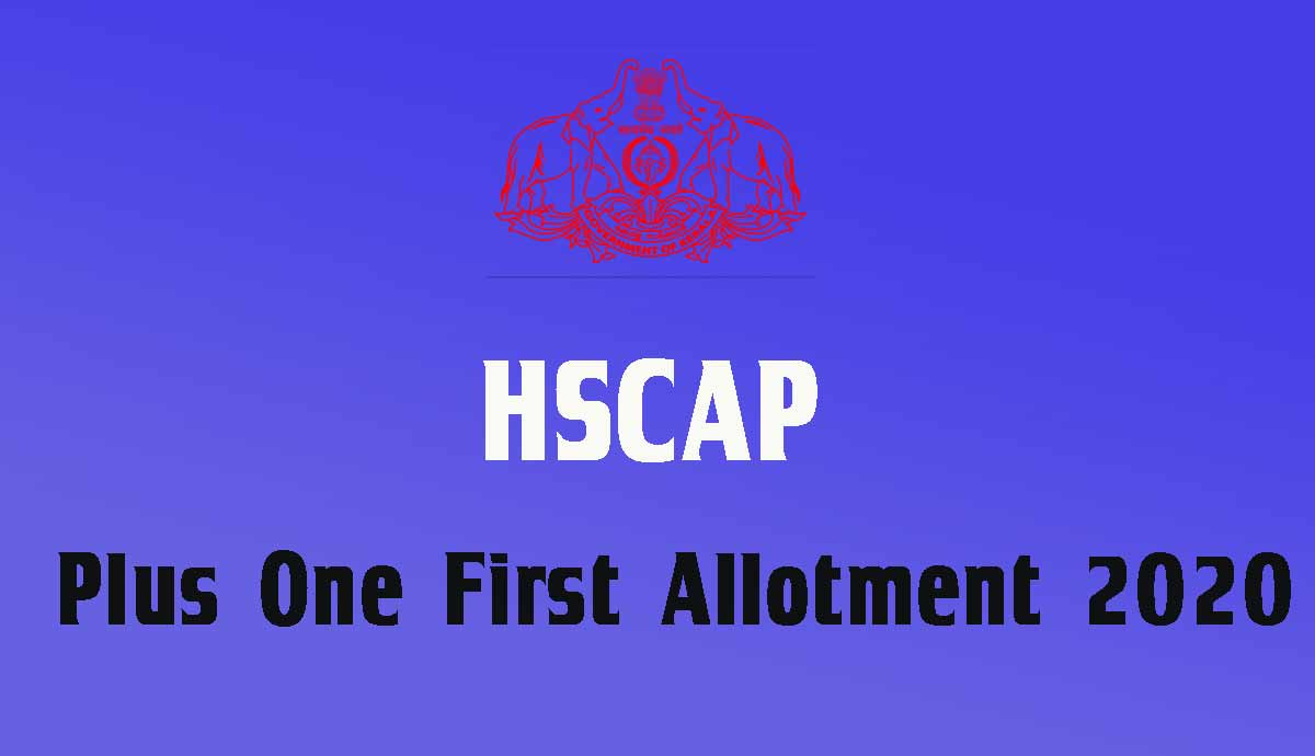 Plus One First Allotment Result 2020 - HSCAP +1 1st Allotment