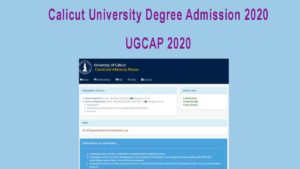 Calicut University Degree Third Allotment